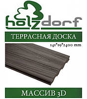 Террасная доска HOLZDORF 3D массив 141х19х2400 мм
