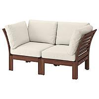 IKEA ÄPPLARÖ  Модульный 2-местный диван, дачный, коричневая морилка / фрёсон / бежевый Дувхольмен (192.599.09)