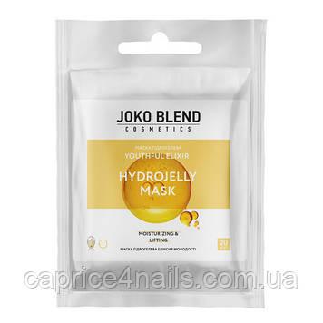 Маска гідрогелева Youthful Elixir, Joko Blend, 20 г