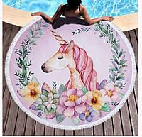 Пляжний килимок/ покривало Єдиноріг з бахромою щільний мікрофібра (150 см) FK 252