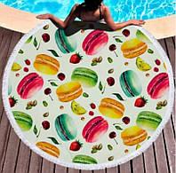 Пляжний килимок/ покривало Макарун з бахромою щільний мікрофібра ( 150 см) FL 264