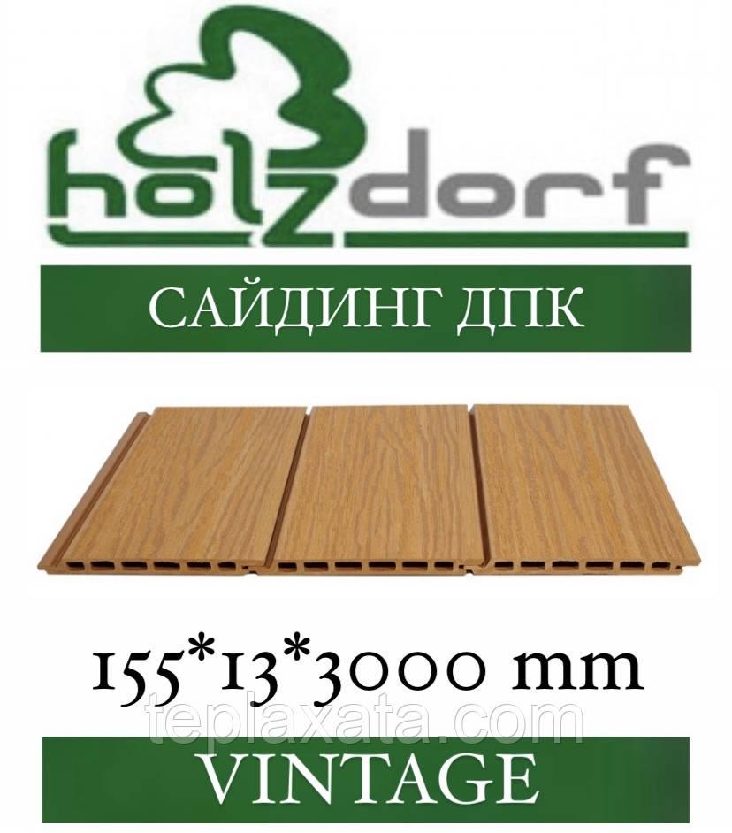 ОПТ - Сайдинг HOLZDORF Vintage Панель ДПК 168х13х3000 мм (0,504 м2)