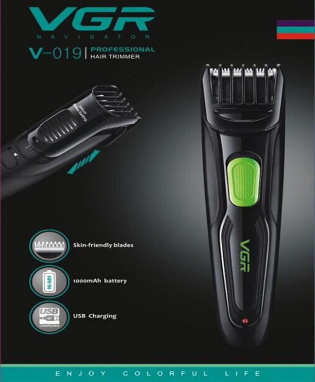 Машинка для стрижки волос VGR V-019 USB