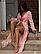 Пляжное платье Magnificent, фото 3