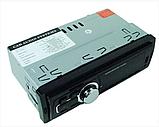 Автомагнитола MP3 5208 ISO ( USB, microSD, AUX, MP3 ), Автомобильная магнитола, фото 3
