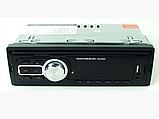 Автомагнитола MP3 5208 ISO ( USB, microSD, AUX, MP3 ), Автомобильная магнитола, фото 4