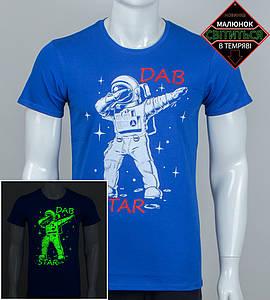 Футболка чоловіча світиться DAB Star (2061м), Електрик