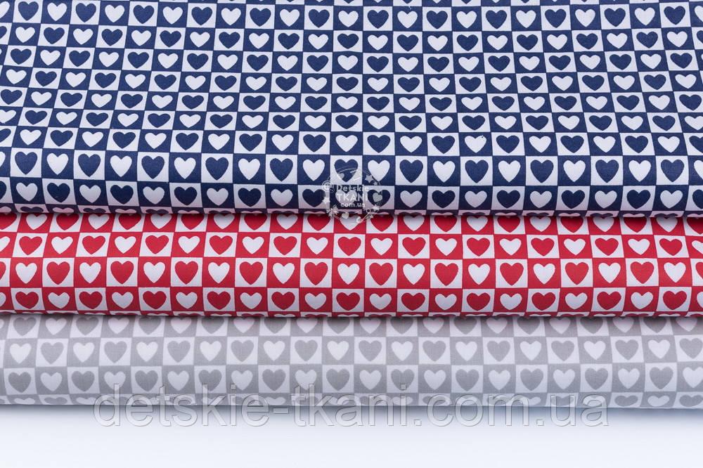 """Набір тканин 40 * 40 см з 3 шт """"Сердечка в квадратах сині, червоні, сірі"""" №229"""