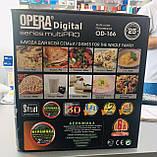 Мультиварка Opera OD-166, 6 литров, 1500W, 12 програм, фото 4