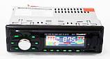 Автомагнитола 3920 меняется подсветка Usb+RGB+Fm+Aux+ пульт, фото 6