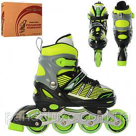 Ролики детские раздвижные роликовые коньки A 4139-M размер (35-38) (Зеленый)