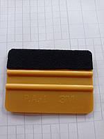 Ракель двохсторонній для поклейки карбону, вінілових і тонуючих плівок