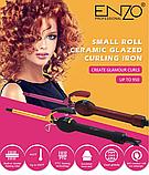 Плойка афрокудри для волосся Enzo EN-2228 з РК-дисплей, Плойка для завивки, 9мм, фото 7
