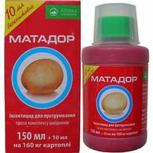 Протравитель Матадор 160 мл, Ukravit