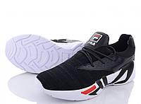 Молодежные черные мужские кроссовки реплика Fila 41-45