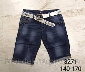 Шорты джинсовые для мальчиков H.L. Xiang, рост 140-170 (10-15лет)