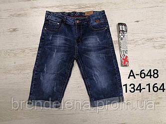 Шорты джинсовые для мальчиков H.L. Xiang, рост 134-164   (9-14лет)