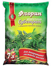 Субстрат Флорин для декоративно-лиственных растений 7 л, Киссон, Украина