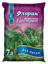 Флорин Пальма 7 л, Киссон Украина
