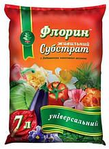 Субстрат Флорин Универсал 7 л, Киссон Украина