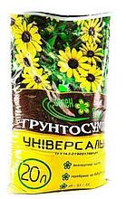 Субстрат Зеленый Дар Универсал 20 л, Киссон, Украина