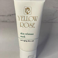 Yellow Rose - Маска миорелаксант Skin Relaxant Mask