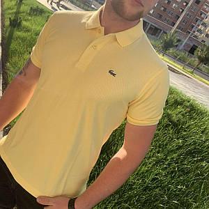 Чоловіча футболка поло Lacoste жовта / Люкс якість