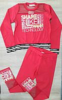 Подростковый костюм Сетка для девочкиразмер 9-12 лет, цвет уточняйте при заказе