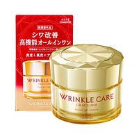 Kose Grace One Wrinkle Care Gel Cream - Зволожуючий антивіковий гель-крем (100гр)