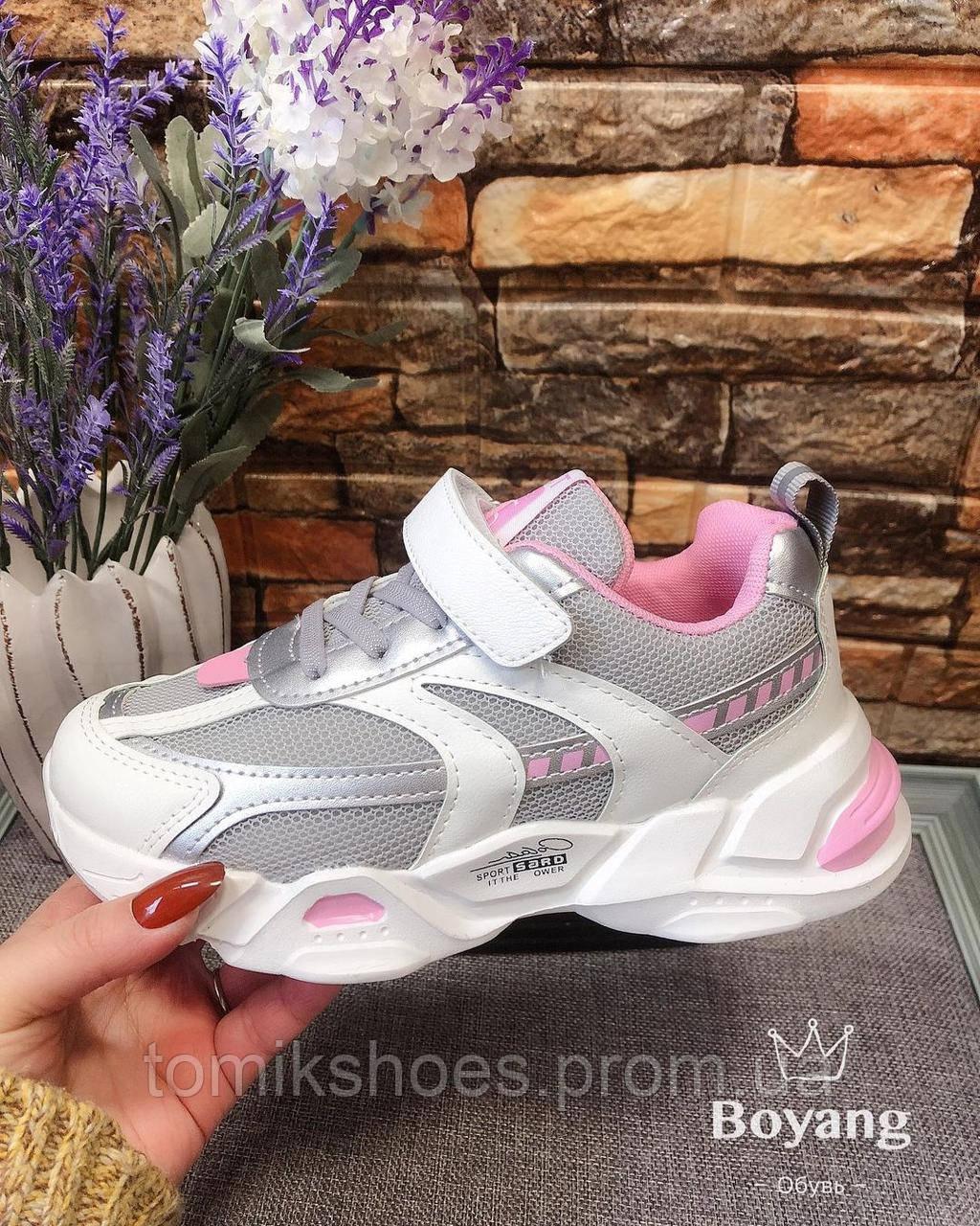 Кроссовки  для девочек, девушек или женщин Boyang 9041K. 33-38 размеры.