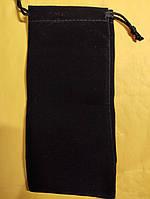 Черный бархатный мешочек 15*4.5 см