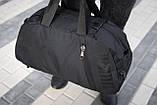 Сумка-рюкзак спортивний чоловіча PUMA Transporter BiVi-05, фото 3