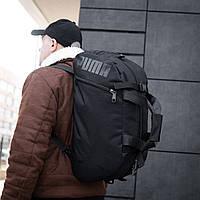 Сумка-рюкзак спортивная мужская PUMA Transporter BiVi-05
