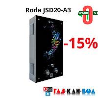 """Газова колонка Roda JSD20-A3 """"Квіти"""""""