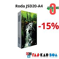 "Газова колонка Roda JSD20-A4 ""Водоспад"""