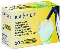 """Капсулы(баллончики) для содовой """"Kayser"""", CO2 (10шт упаковка)"""