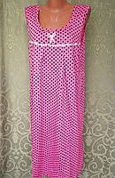 Женская ночнушка без рукавов. Хлопок. Розовый 58-60 р.