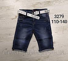 Шорти джинсові для хлопчика, H. L. Xiang, розміри 110-140 (5-10років)
