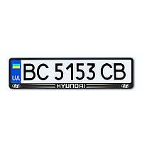 Рамка номера CarLife для Hyundai чорний пластик (NH103)