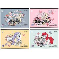 Альбом для рисования Kite My Little Pony 24л скоба микс 4 диз (LP21-242)