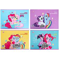 Альбом для рисования Kite My Little Pony 12л скоба микс 4 диз (LP21-241)