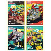 Альбом для рисования Kite Transformers 30л на спирали микс 4 диз (TF21-243)