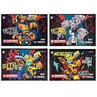 Альбом для рисования Kite Transformers 24л скоба микс 4 диз (TF21-242)