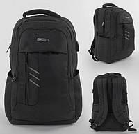 Рюкзак для мальчика школьный, портфель в школу черный с usb ортопедический, портфели и рюкзаки школьные 644