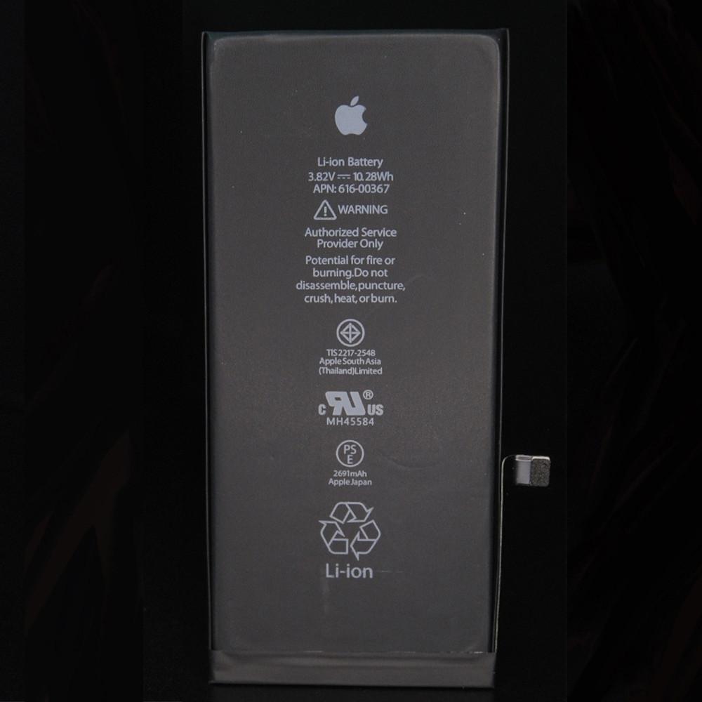 Акумулятор (Батарея) iPhone 8 Plus Original
