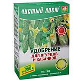 Удобрение Чистый Лист для огурцов и кабачков 100 г, фото 2