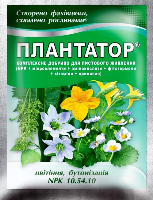 Добриво Плантатор Плантафол Цвітіння, бутонізація (NРК 10.54.10) 25 г