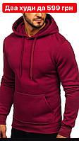 Тостовки худи мужские кофты регланы весенние бордовый