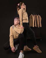 Толстовки худи весенние парные кофты регланы женские и мужские светло бежевый