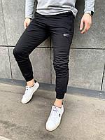 Мужские спортивные штаны Nike найк весенние осенние черные